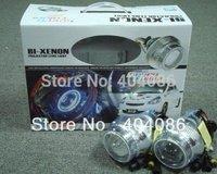 HID projector lens kit H1 H4 H7 9005 9007 6000K 8000K