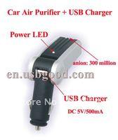 usb car charger+car air ionizer