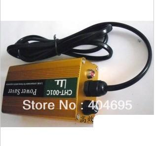 Free shipping Commercial Power Saver energy saving device electricity saving energy saving 24kw(China (Mainland))