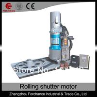300kg-1P rolling shutter motor