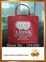 Lion shopping bag