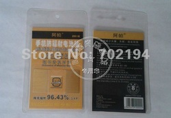Hotsale Anti-Radiation Patch Radiation Reduction Extend for Mobile Laptop Camera DV 10pcs/lot free shipping + tracking number(China (Mainland))