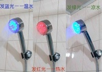 3 colors temperature sener  led shower head ( NEW hot selling product)+ shower head with led light LD8008-A12 without battery