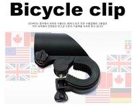 20412 Gun type vehicle lamp holder / clip / bike bicycle light frame