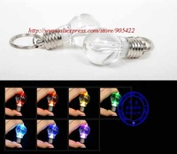 300pcs/lot Colorful changed LED bulb key chain light WJ002