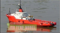 "RC Battery Scale Boat ""Netherlands BLZZARD"" Big Tugboat (1:50)"