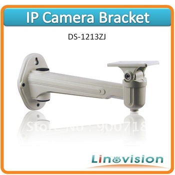 Wholesale Indoor/Outdoor wall mount camera Bracket, DS-1213ZJ(white)