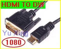 New 3M High quality  hdmi to dvi cable ferrite cores wholesale premium