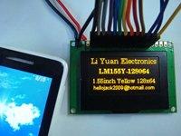 1.55 inch 128x64 OLED display module OLED module