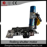 500kg-1p roller shutter motor(High performance)