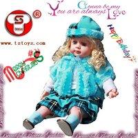 English music doll,Blue 2026 24 inch baby doll,plastic fashion doll