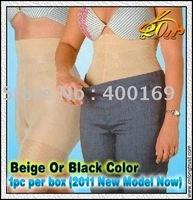 20pcs/lot new model Free Shipping 1PC/box Beige or black Slim n lift/Slim Pants Body Shaper (S M L XL XXL)