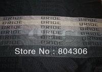 Bride Gradiation Fabric Cloth 2M x 1.6M / 78.8inch x 63.04inch Black gradiation