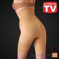 Slimming Body Shaper Black& Nude All Size Women Body Shaping Undergarment Slimming Shaper Tummy High Waist Pants