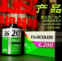 free shipping 10rolls/lot fuji color film ISO200 negative lomo camera film 135mm film made in Japan expired in 2015/01