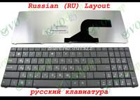 New Laptop Keyboard for Asus X53 X54H k53 K55D A53 N53 N60 N61 N71 N73S N73J P52 P52F P53S X53S A52J X55V X54HR X54HY Russian RU