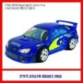 Blue Rocket 1/8th 4WD Gasoline On-Road Car(China (Mainland))