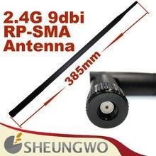 9dbi wifi antenna promotion
