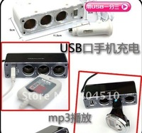 Free shipping--1 to 3 cigarette lighter power spliter with USB output/Cigarette Lighter Adapter
