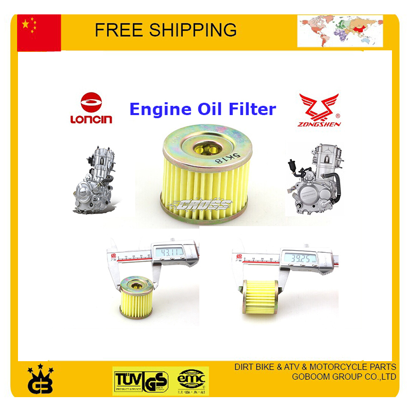 free shipping ZONGSHEN LONCIN lifan 250cc engine oil filter cleaner Dirtbike, pit bike ATV, quad Motorcycle accessories(China (Mainland))