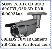 CCTV WDR Cameras Sony 760H CCD 600TVL high resolution 0.0003lux 2.8-12mm 2.0megapixel varifocal lens outdoor security camera
