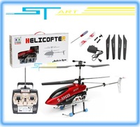 "4PCS - Huge 75cm 29.5"" 3ch outdoor RTF Gyro RC helicopter QS8004 stable flight R/C remote cntrol / radio control helicopter"