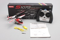 SYMA S107 S107G RTF 3CH Rc Helicopter mini metal Heli,With GYRO & usb & Aluminum Fuselage English package Free shipping