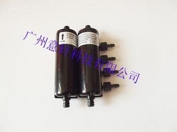 UV long filter for Larger Format Printer , UV  big filter for outdoor solvent printer ,80mm ,high qualiy filter