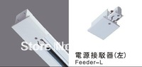 flexible track fixture four wire track power head recessed style used for four wire adapter track spot light