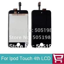 cheap ipod lcd screen