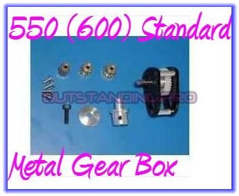 Free Shipping! 550 (600) Standard Metal Gear Box for rc plane airplane