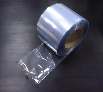 Free shipping,Width 5-120 cm(2''-47.2'') PVC shrink sleeve,shrink wrap.