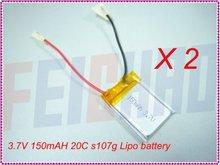 lipo battery promotion