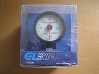 "2.5"" 60 MM AP boost gauge black and white face"