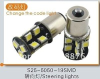 2 x S25/ 1156/ PY21w CANBUS free error white led bulb,  turn signal lights or reversing lights, free shipping
