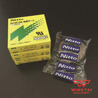 Nitto Denko  high temperature resistant tape 973UL-S  T0.13mm*W13mm*L10m