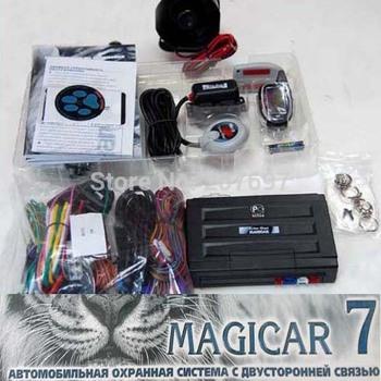Russian Version Scher-khan Magicar 7 High Class Two 2 Way Car Alarm System Remote Controller Scher Khan M7 Free shipping