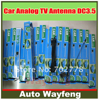 DC3.5 Connector Car Analog Antenna Car analog TV antenna with built-in signal amplifier Car TV antenna Car Analog antenna