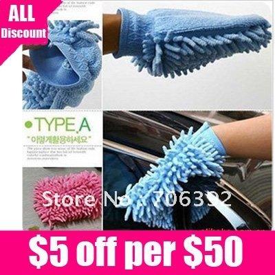 синели микрофибры вымыть перчатки, чистые перчатки,