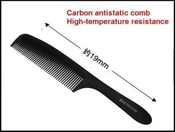 Carbon antistatic comb Hair Combs Apple combs high temperature resistance Black 19CM 60PCS/LOT NEW