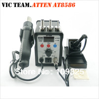 S033 ATTEN AT8586 Advanced Hot Air Soldering Station SMD Rework Station 750W 2 in 1 only 220V