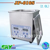 skymen best ultrasonic cleaner 2liter JP-010S