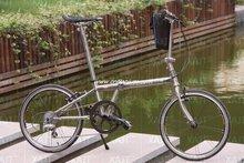 "Brand NEW  Minimax 6AL4V /TC4   Ti Titanium  20"" Foldable bicycle V Brake(China (Mainland))"