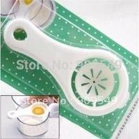 Free shipping family separation of the egg white and egg yolk egg dividers 7pcs/lot