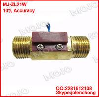 MJ-ZL21W Gravity flow switch 1/2'' copper
