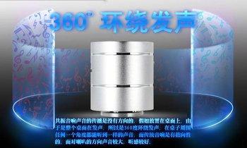 2012 vibration speaker , Original Dwarf 360 Omni-Directional Vibration Speaker, 5W+with Battery+low