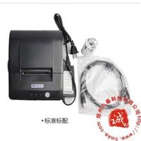 POS58 small ticket printer, thermal printers,POS printers--usb