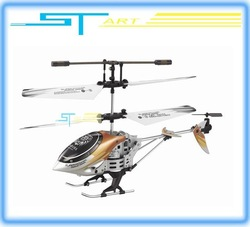 Supernova Sales LISHI L6018F Radio Remote Control Helicopter with GYRO DIY 3CH Metal Infrared RC Helicopter 6018F + tail blade(Hong Kong)