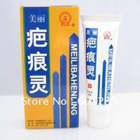 $15 off per $150 order Beautiful and powerful  removal cream Acne scar medicine Spirit Repair burn pigment printing Surgical