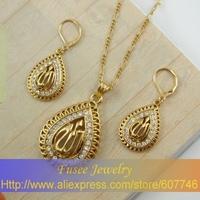 IIZ0317 .25 Classical 18K Golden Allah Fashion Jewelry Set